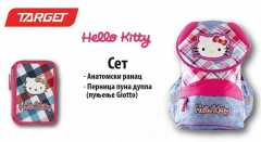Set HELLO KITTY Blue Jeans 17249,16741